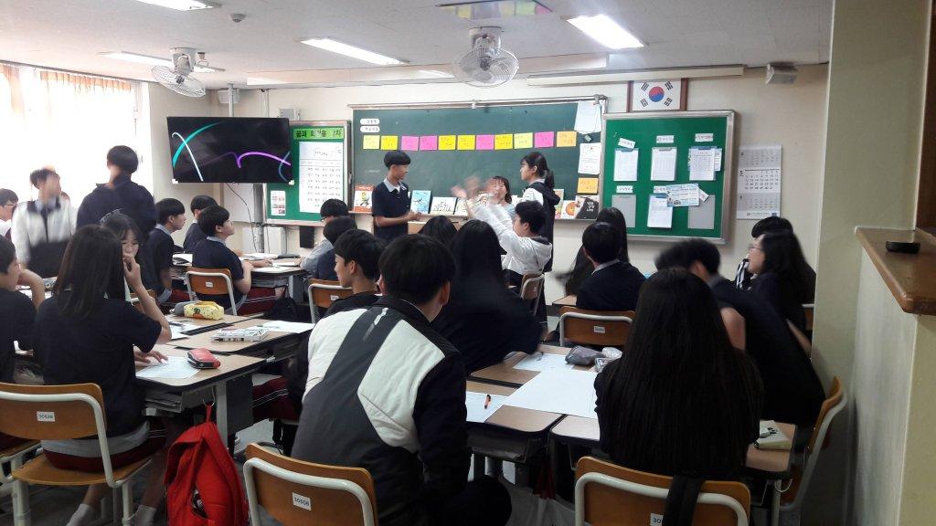 학부모 수업공개