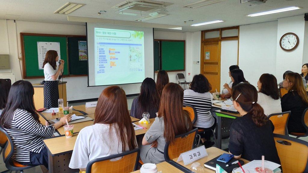 1학기 연구학교 컨퍼런스